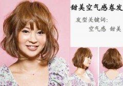 5款日系百搭发型 让你瞬间变身小V脸
