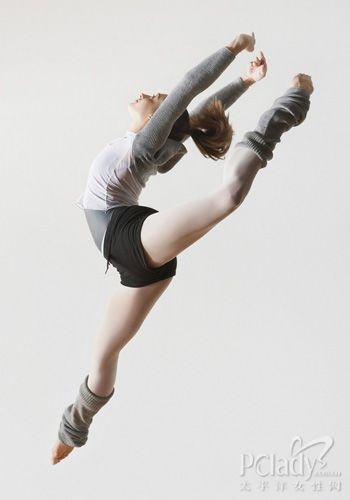 舞出瘦人生 舞出凹凸有致好身材