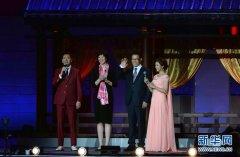 2016央视中秋晚会在西安大唐芙蓉园举行